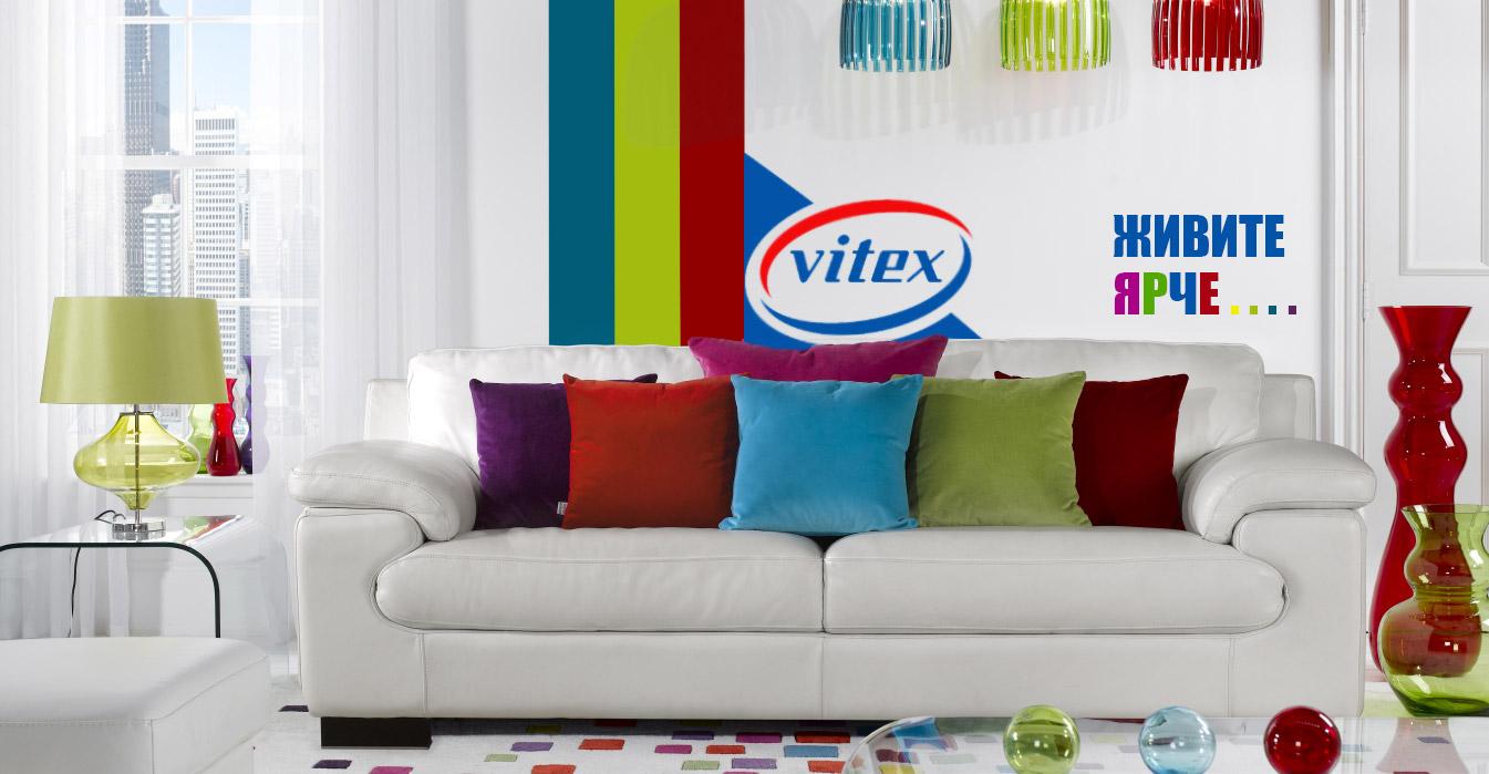 vitex краски для интерьера