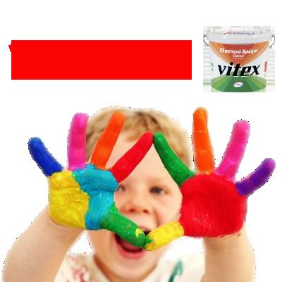 Акция 1l free