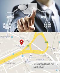 контакти Vitex Україна