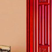 Цветная эмаль для дверей PLATINUM на основе растворителя