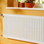 Белая термостойкая краска для нагревательных элементов VITEX RADIATER