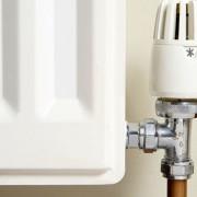 Термостойкая эмаль для радиаторов VITEX RADIATER