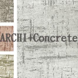 Быстросохнущая интерьерная штукатурка ARCHI+ Concrete