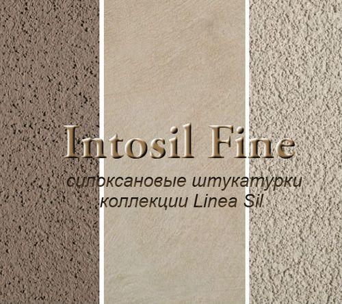Антигрибковая штукатурка для фасадов INTOSIL FINE/MEDIO